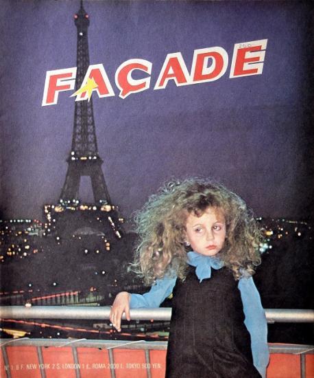 1976 Façade n°1