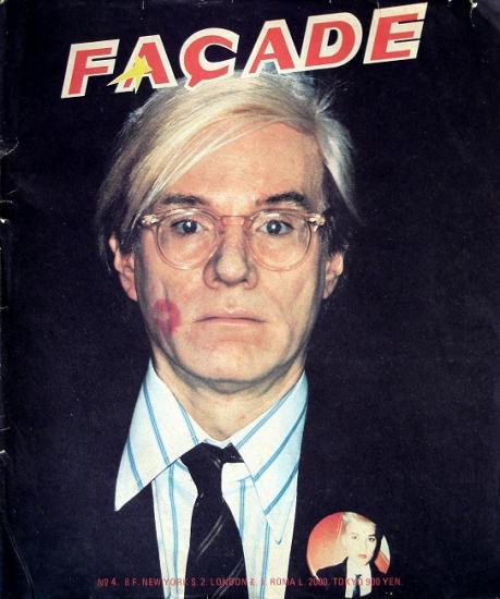 1977 Façade n°4