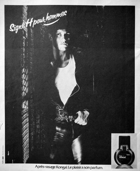 1977 pub après rasage Kongaï (photo Pierre)