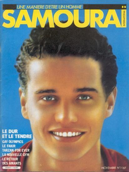 1982 Samouraï international n°1