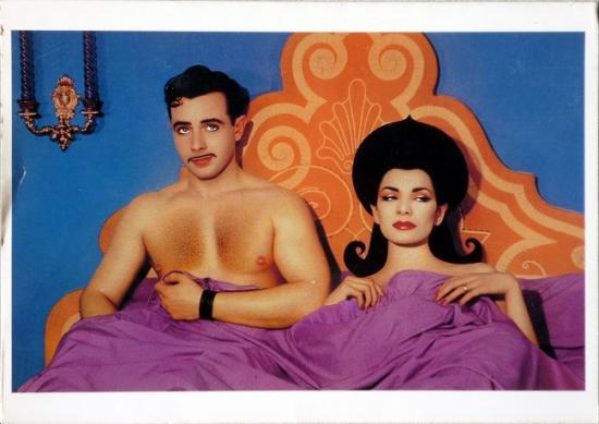 1983 gcp 'La panne' Patrick Sarfat et Ruth Gallardo, New York