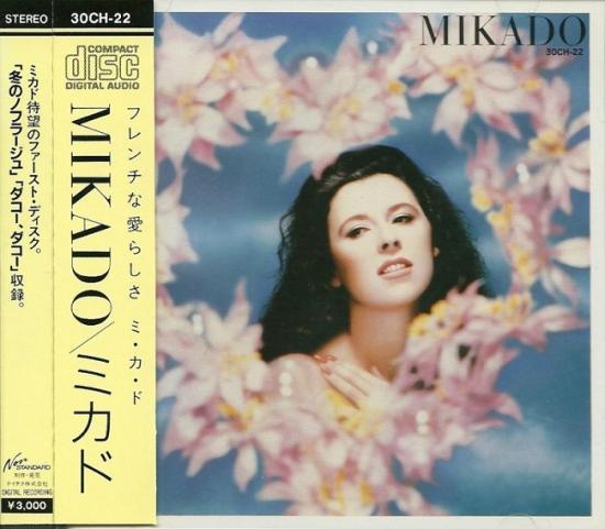 1984 Mikado, 'Mikado', Japon