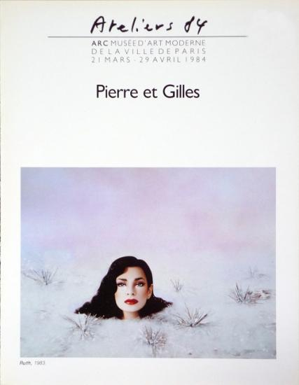 1984 plaquette expo 'Ateliers 84' Paris