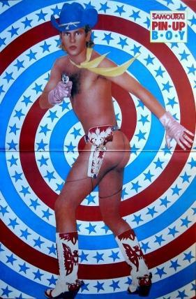 1984 poster in Samourai International n°16