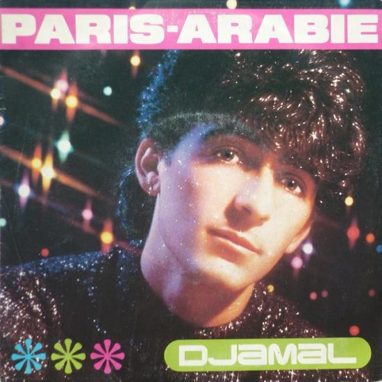 1985 Djamal 'Paris Arabie'