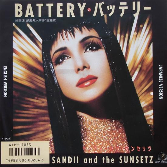 Sandii & the Sunsetz: Battery, 1986