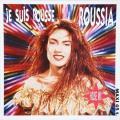 Roussia: Je suis rousse, 1989
