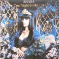 Akasa: One night in my life, 1989, cd 3''