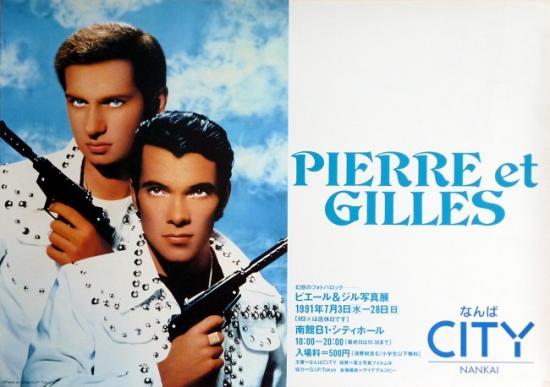 1991 aff expo 'Pierre et Gilles' Osaka
