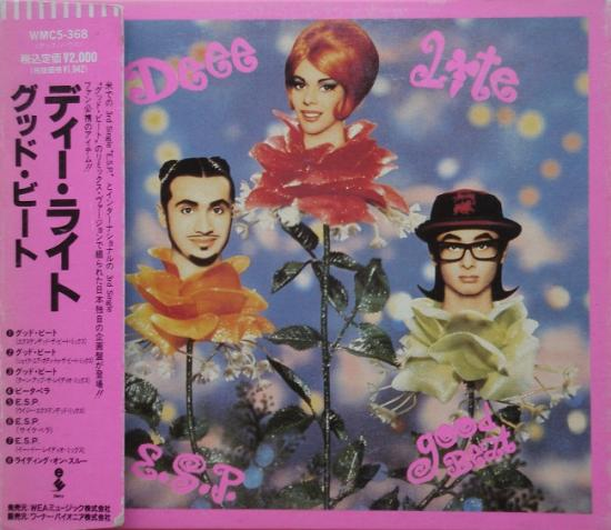 Deee Lite: ESP - Good beat, 1991, cd maxi digipak Japon