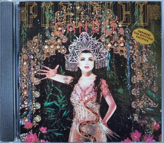 1991 Sandii , Pacifica, cd Grèce