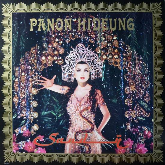 1991 Sandii, Panon Hideung, 12''