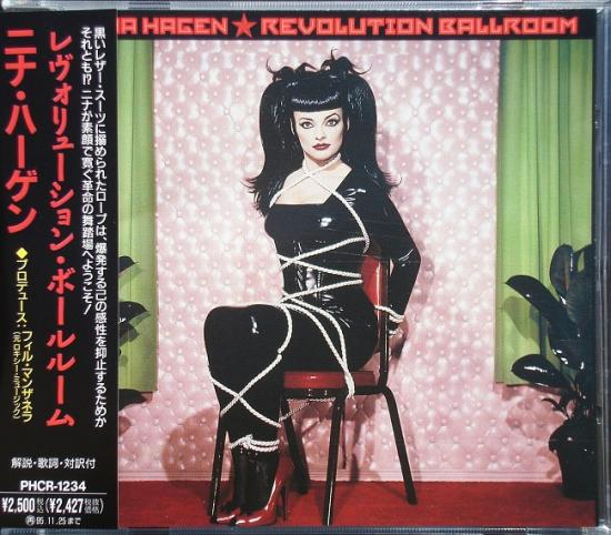 Nina Hagen: Revolution ballroom, 1993, cd japon
