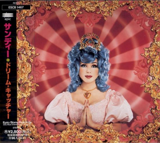 Sandii: Dream catcher, 1994, cd Japon