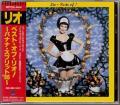 Lio: Peste of !, 1995, cd Japon