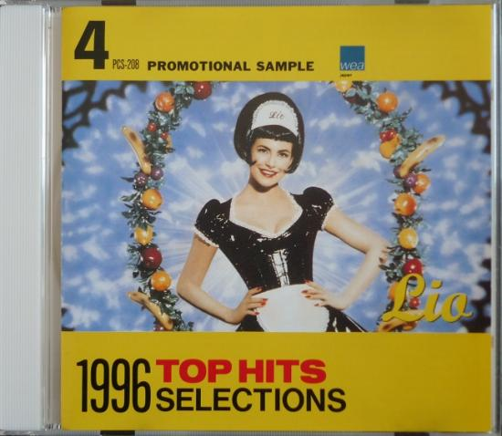 1996 Top hits selections, cd Japon