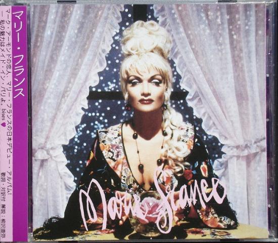 Marie-France: Marie-France, 1997, cd Japon
