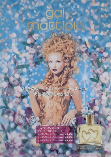 1998 carte Gai Mattiolo, Japon