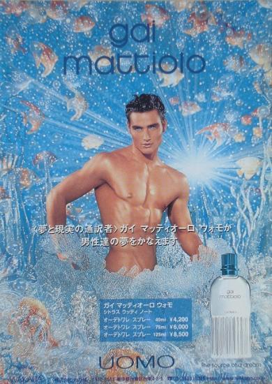 1998 carte Gai Mattiolo uomo, Japon