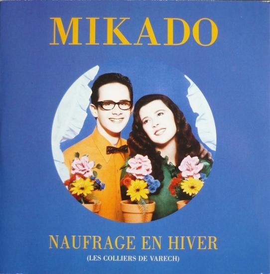 1998 Mikado 'Naufrage en hiver'