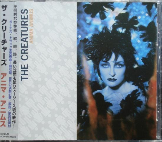 The Creatures: Anima animus, 1999, cd Japon