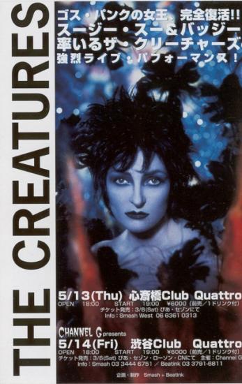 1999 flyer concert de The Creatures, Japon
