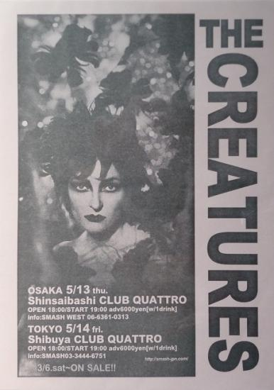 1999 flyer The Creatures, Japon