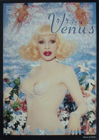 2001 flyer soirée de lancement du Venus magazine, NYC