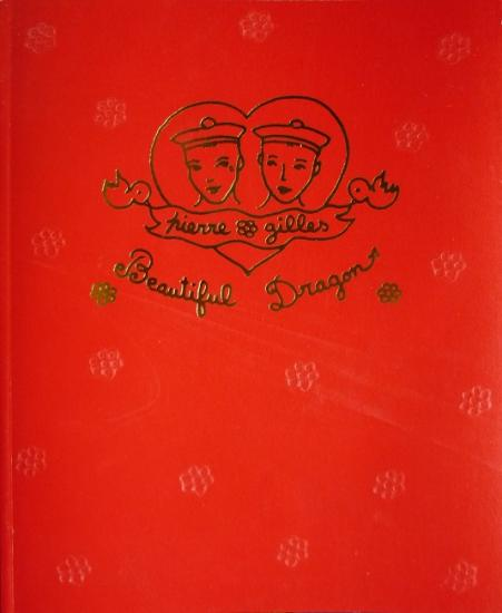 2004 catalogue 'Beautiful dragon' Séoul