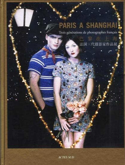 2005 catalogue Paris à Shanghai