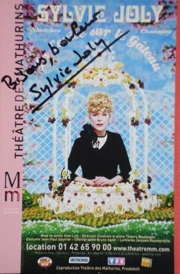 2005 carte La cerise sur le gateau, spectacle de Sylvie Joly