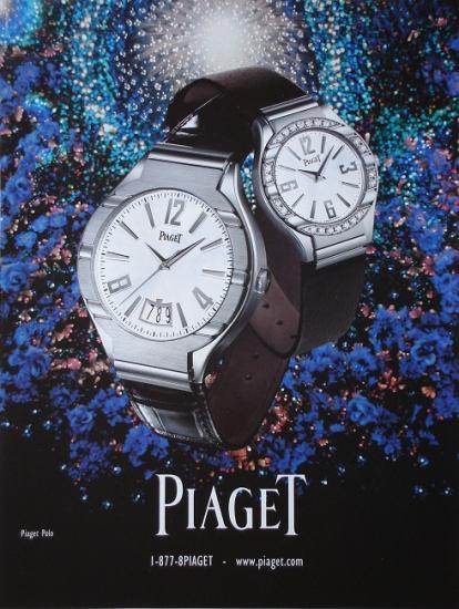 2005 pub montre piaget B (6)