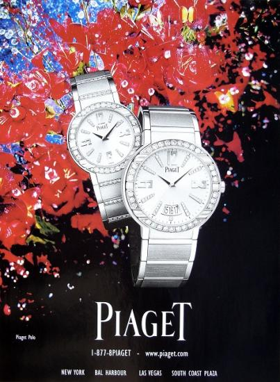 2005 publicité montres et bijoux Piaget