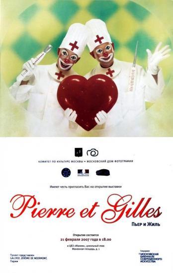 2007 cart expo 'Pierre et Gilles' Moscou