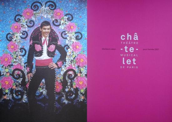 2007 carte de voeux du Théâtre du Châtelet