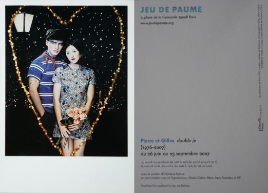 2007 carte Jeu de Paume
