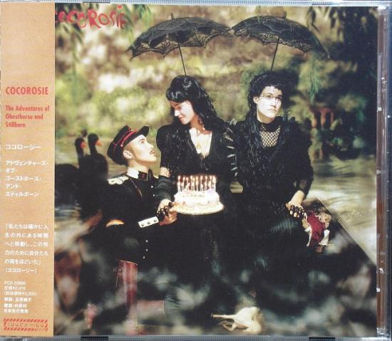 Cocorosie: The adventures of Ghosthorse and Stillborn, 2007,  cd Japon