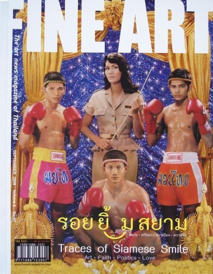 2008 Fine art n°47 (Thailande)