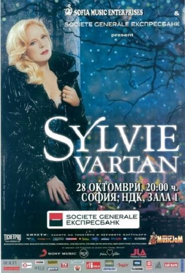2009 affiche Sofia