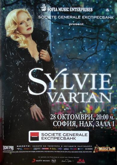 2009 pub concert Sylvie Vartan, Sofia, Bulgarie