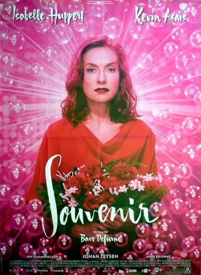 2016 grande affiche du film 'Souvenir' de Bavo Defurne